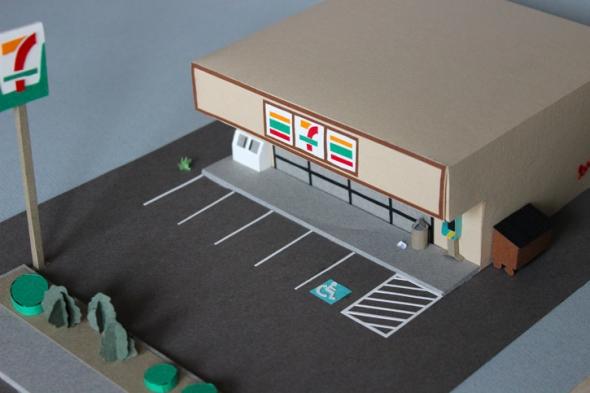7-11 parking lot