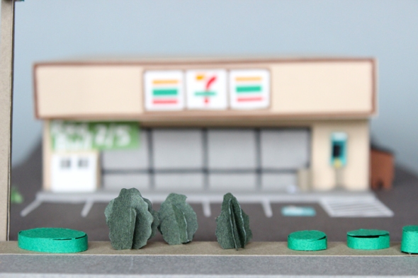 7-11 landscaping