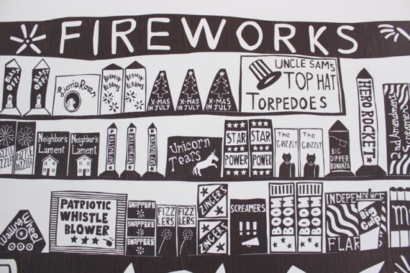 christmas in july fireworks stand